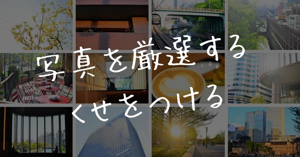 f:id:hachi-log:20180410065045j:plain