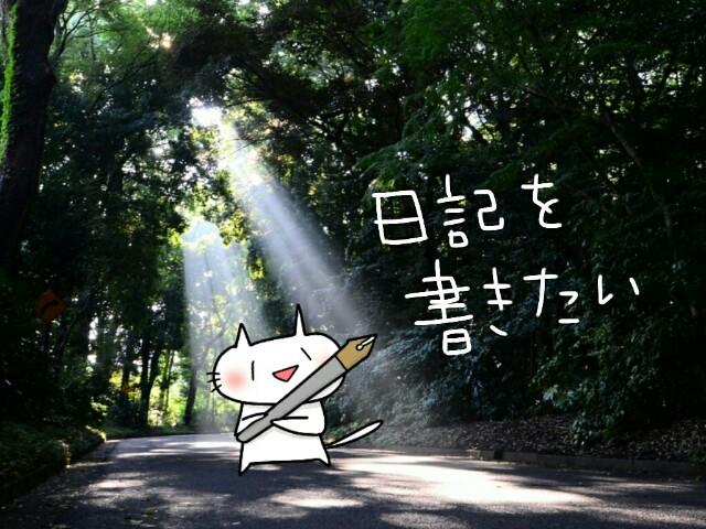 f:id:hachi-log:20180507110227j:image