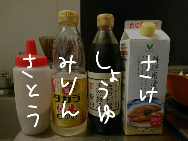f:id:hachi-log:20180823202430j:plain