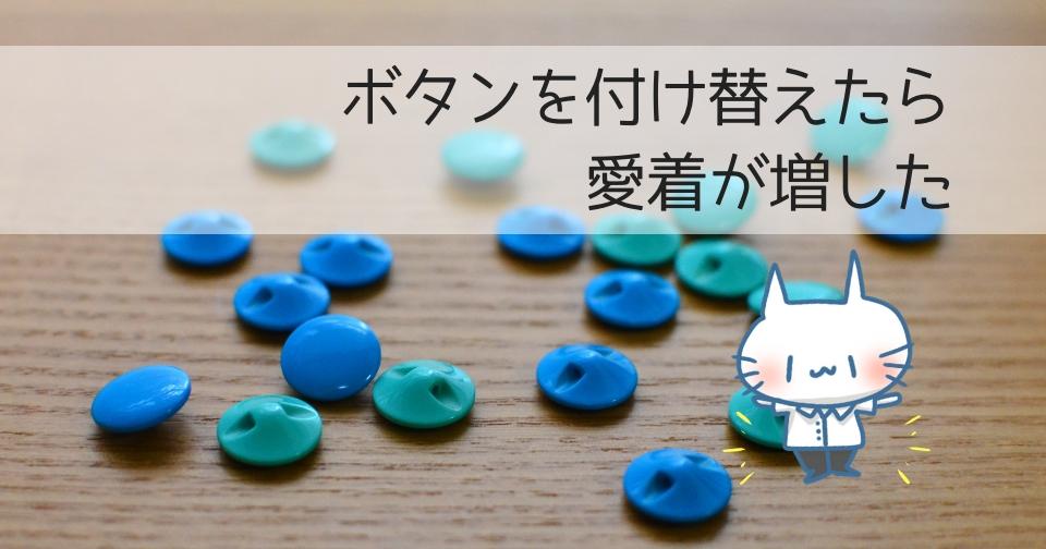 f:id:hachi-log:20181016234043j:plain