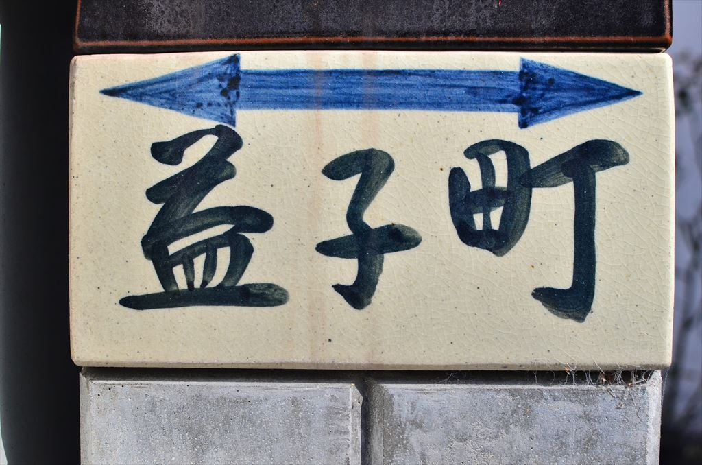 f:id:hachi-log:20181031104616j:plain