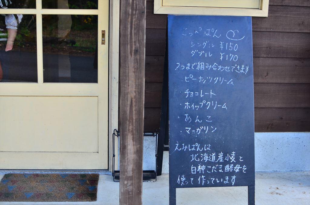 f:id:hachi-log:20181031142118j:plain