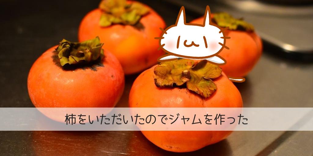 f:id:hachi-log:20181112120007j:plain