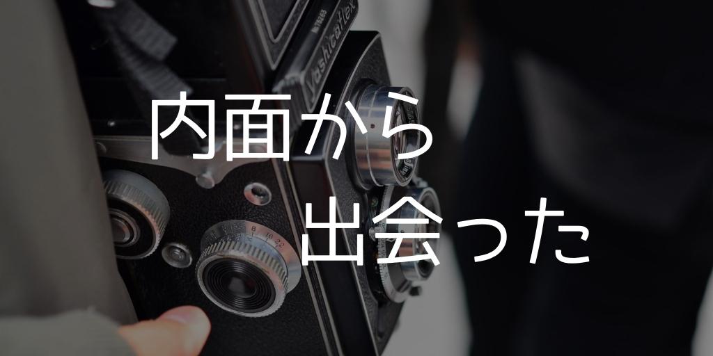 f:id:hachi-log:20181201220711j:plain