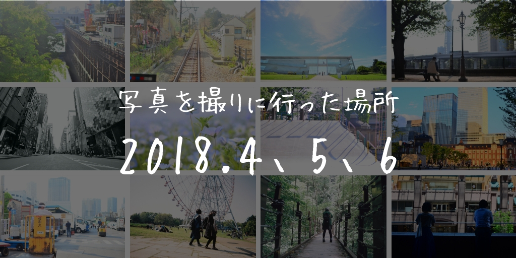f:id:hachi-log:20181221053938j:plain
