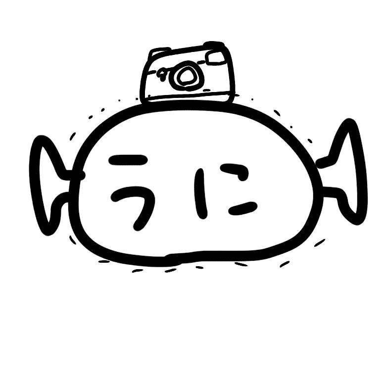 f:id:hachi-log:20190518100024j:plain