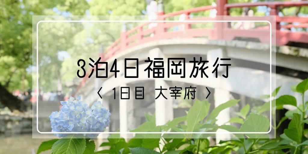 f:id:hachi-log:20190613105746j:plain