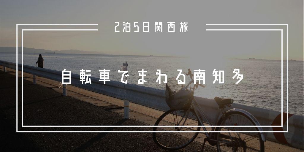 f:id:hachi-log:20191211080239j:plain