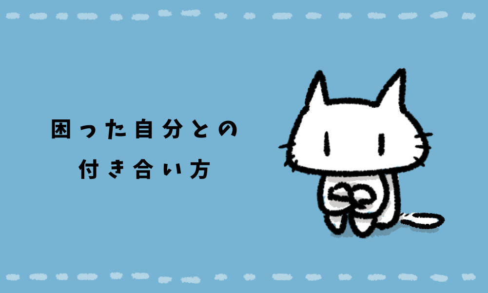 f:id:hachi-log:20200227204047p:plain