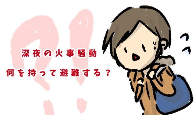 f:id:hachi-log:20200307151207j:image