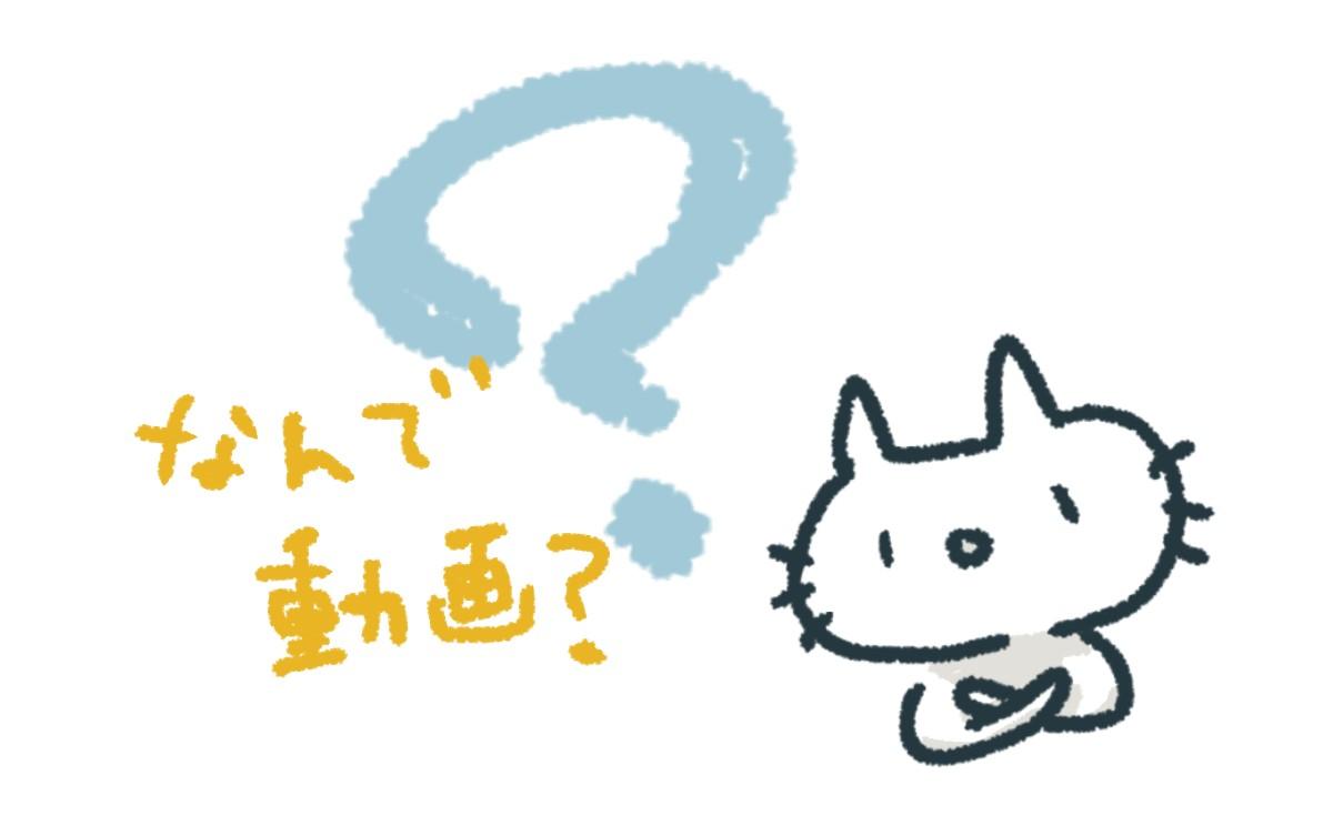 f:id:hachi-log:20200427141631j:image