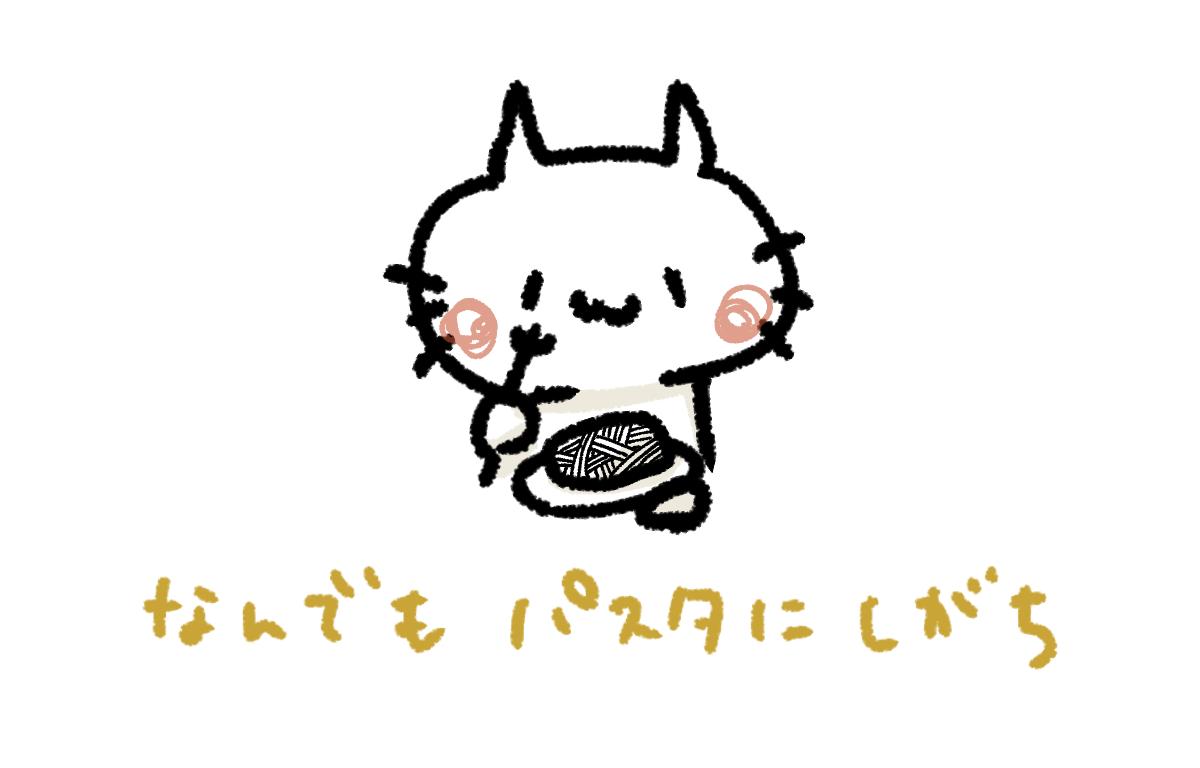f:id:hachi-log:20200508112329p:plain