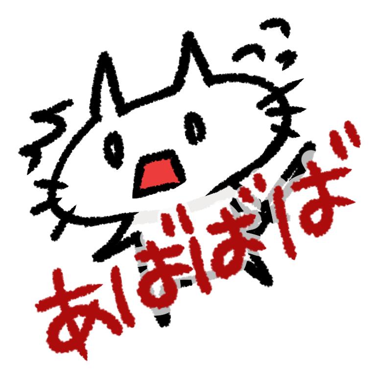 f:id:hachi-log:20200508112345p:plain