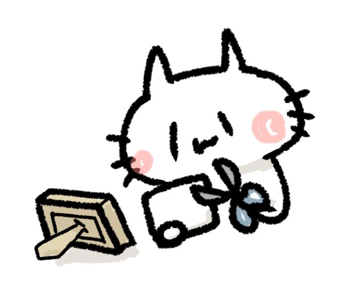 f:id:hachi-log:20200508112349p:plain
