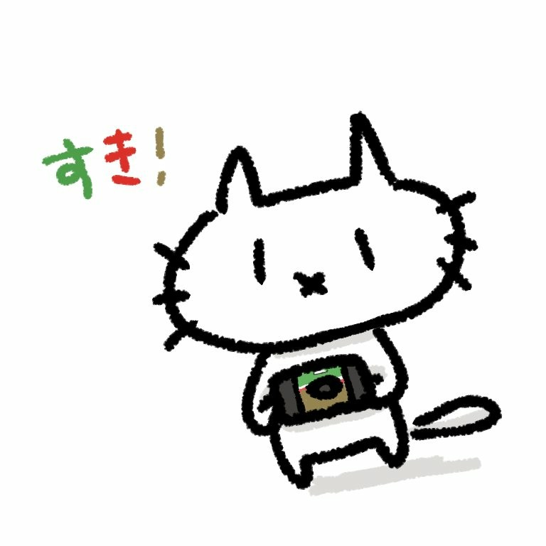 f:id:hachi-log:20200508112943j:plain