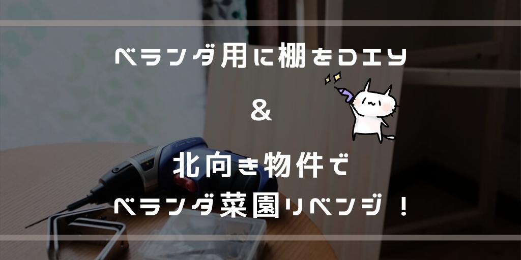 f:id:hachi-log:20200517142403p:plain