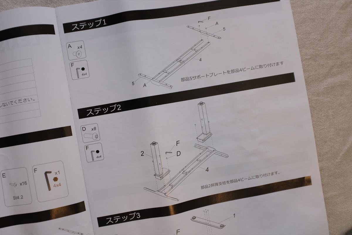 f:id:hachi-log:20210809183912j:plain