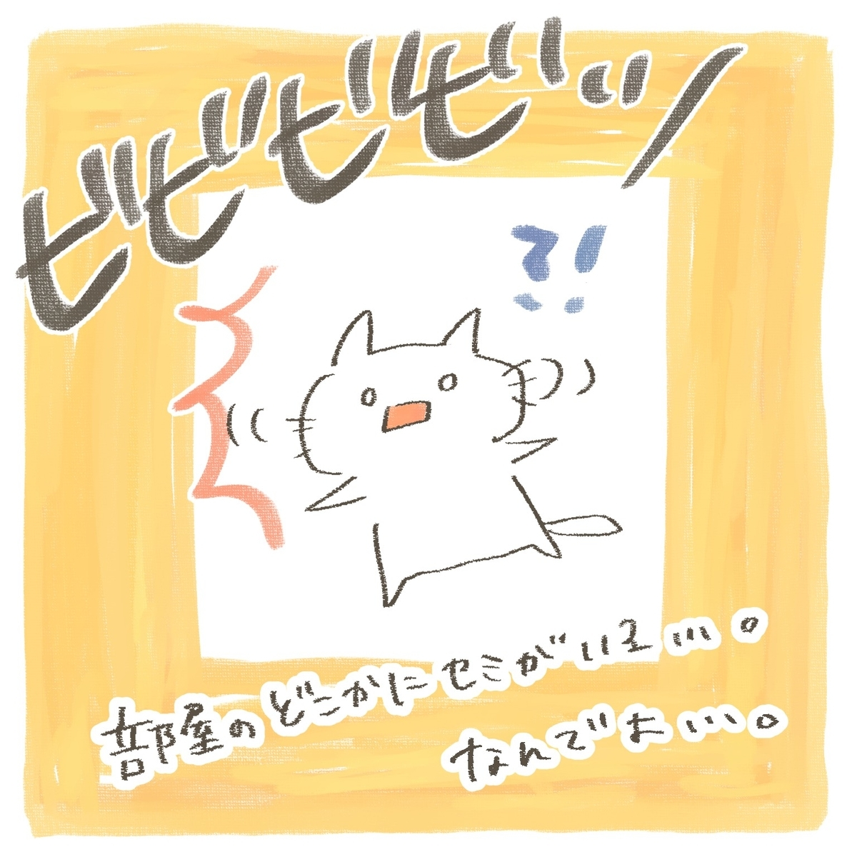 f:id:hachi-log:20210831163733j:plain