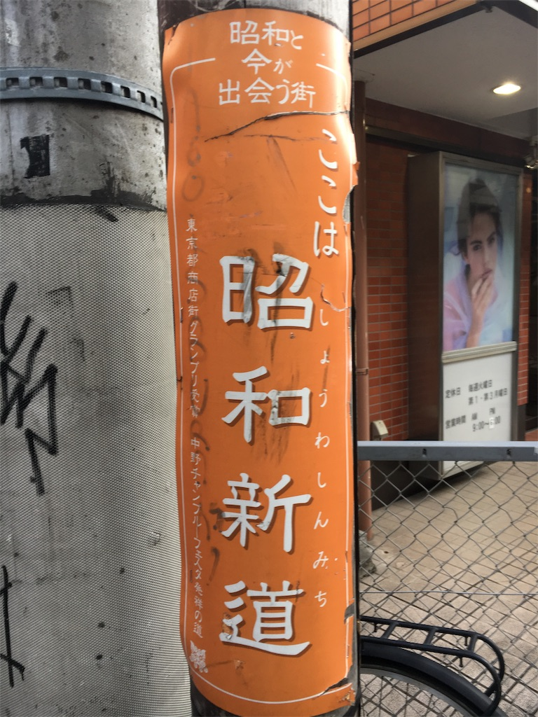 f:id:hachi-nori:20170104182219j:image