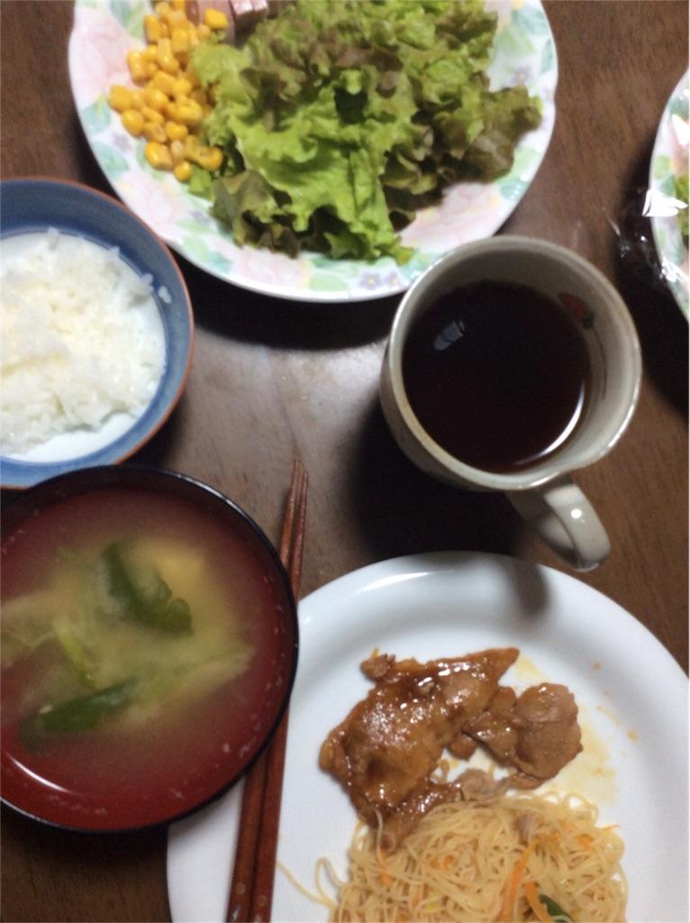 f:id:hachi-nori:20170104182742j:image