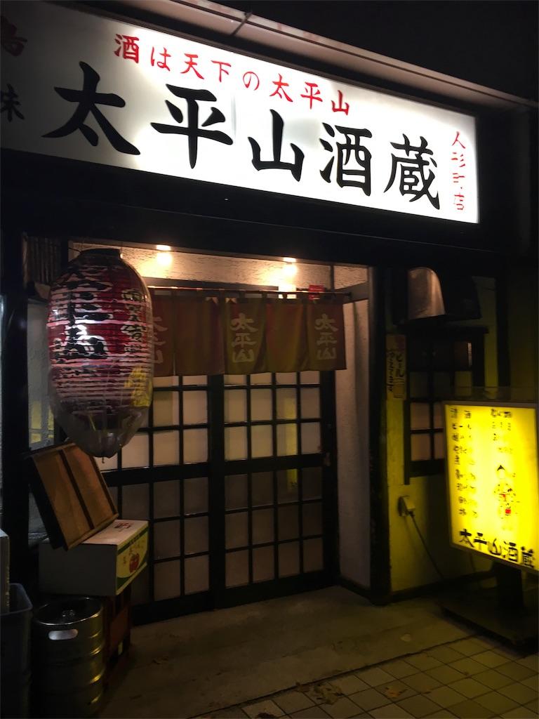 f:id:hachi-nori:20170104184134j:image