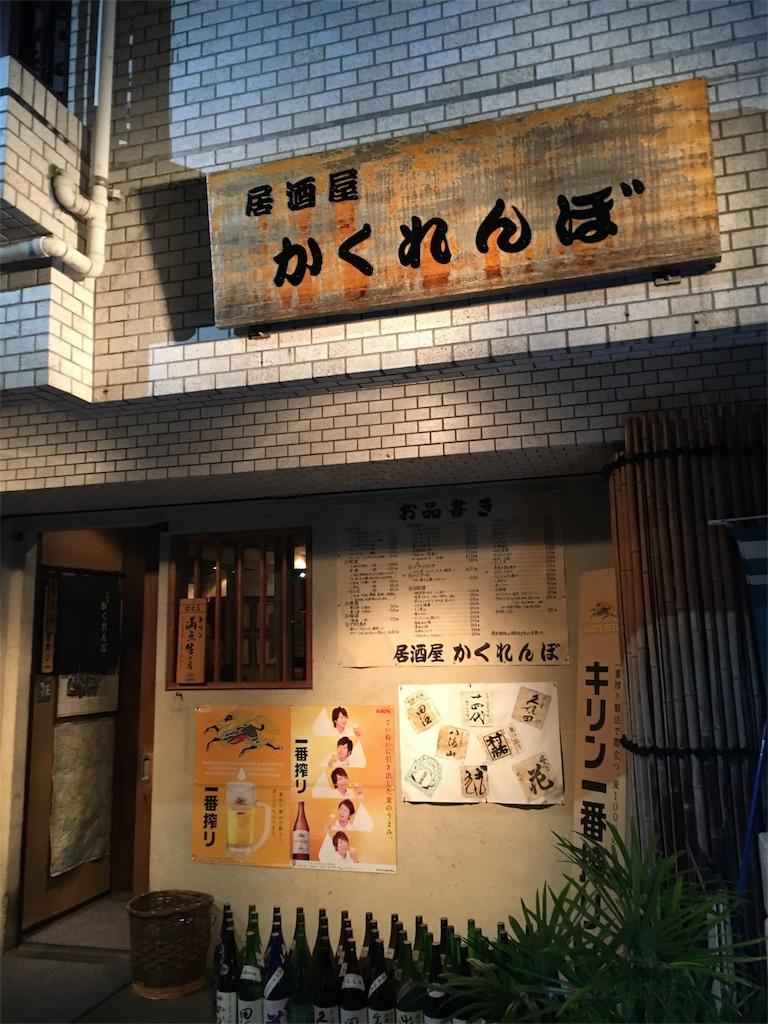 f:id:hachi-nori:20170104184146j:image