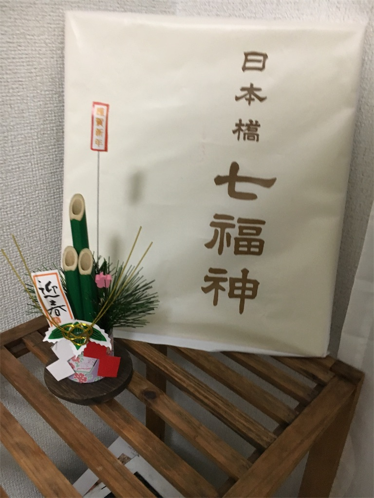 f:id:hachi-nori:20170108133812j:image
