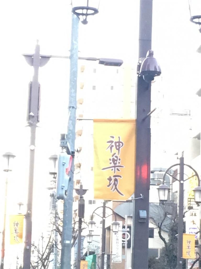 f:id:hachi-nori:20170109233819j:image