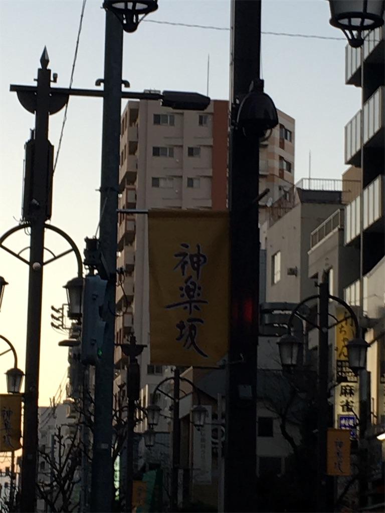 f:id:hachi-nori:20170110133701j:image