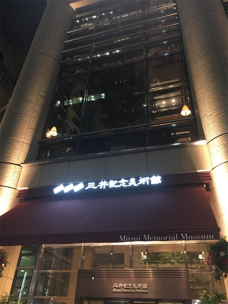 f:id:hachi-nori:20170119141241j:image