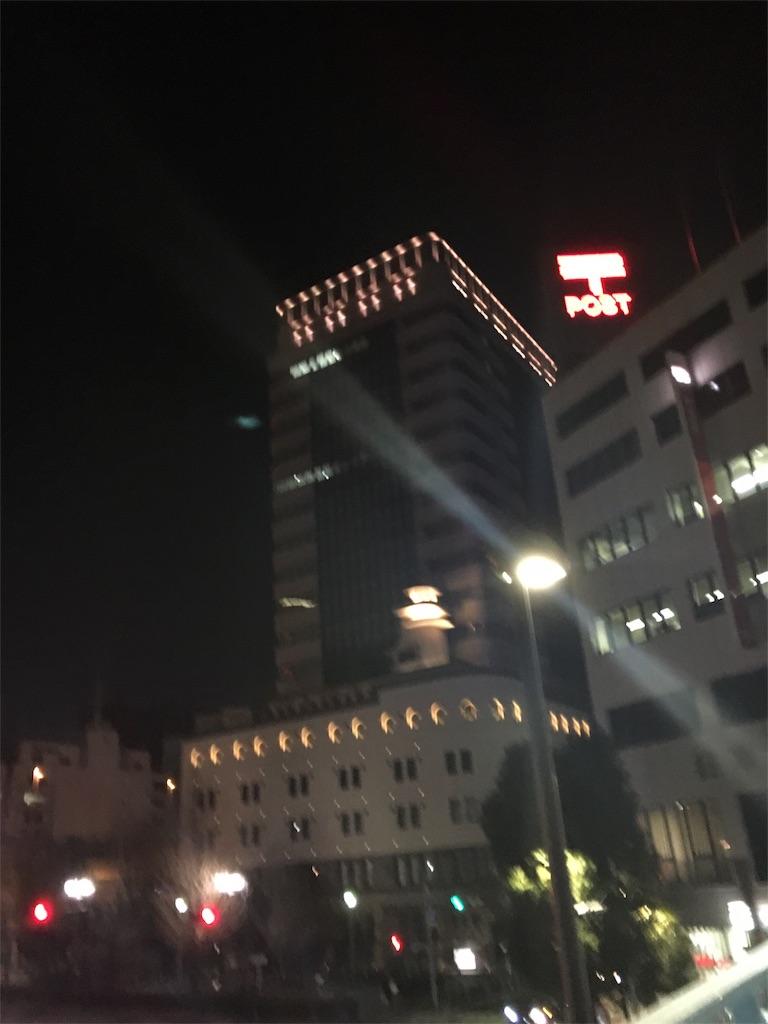 f:id:hachi-nori:20170122232116j:image