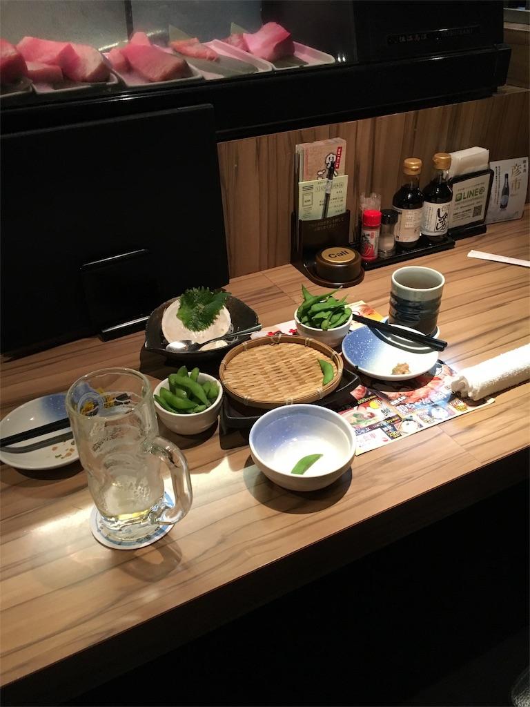 f:id:hachi-nori:20170125083300j:image