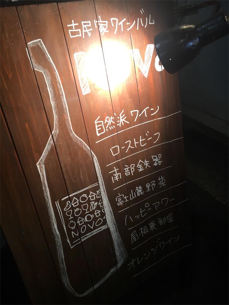 f:id:hachi-nori:20170127223350j:image