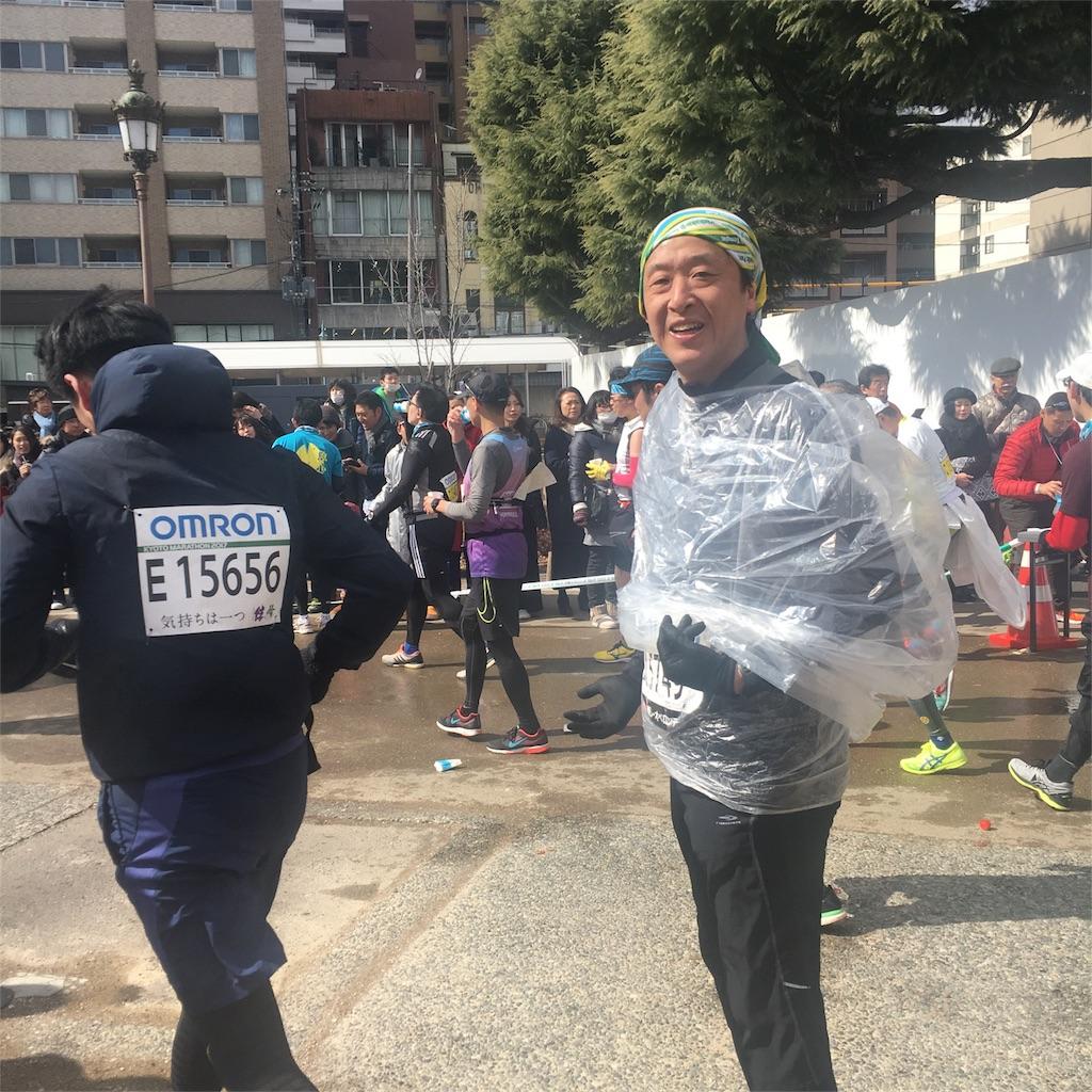 f:id:hachi-nori:20170220174507j:image