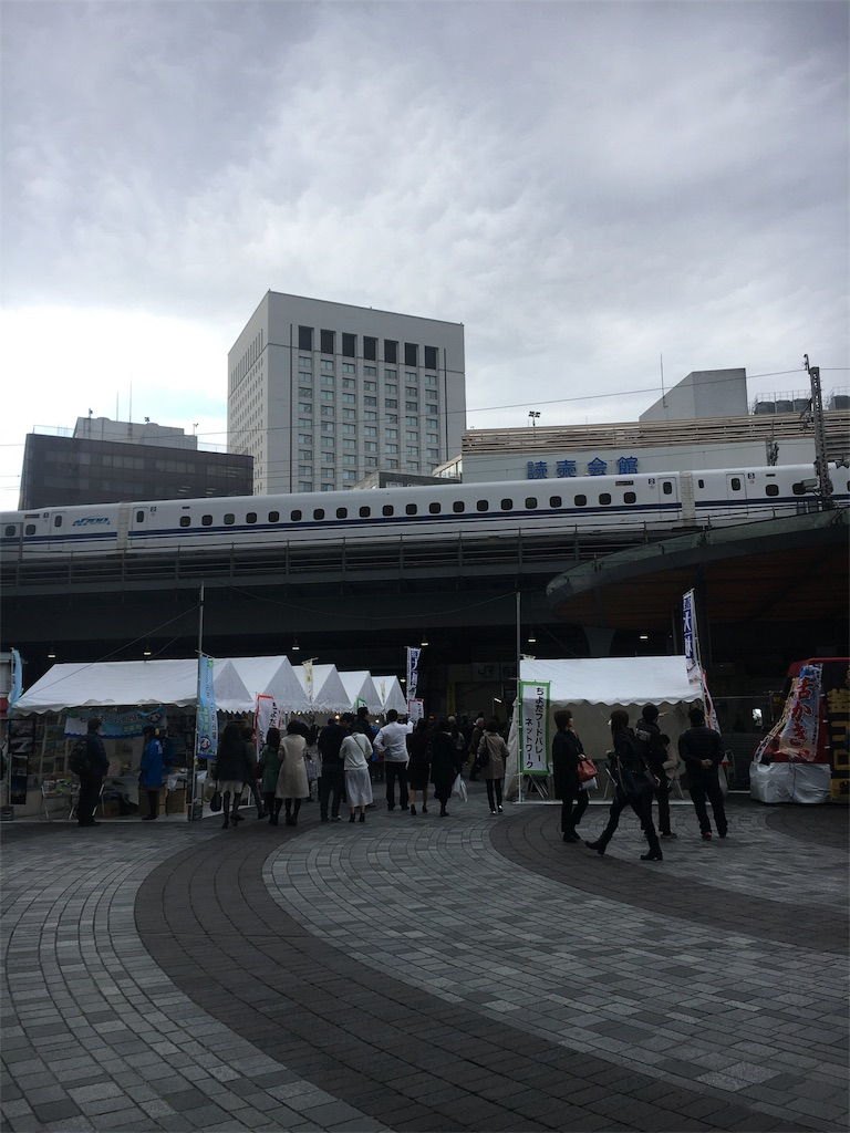 f:id:hachi-nori:20170325114059j:image