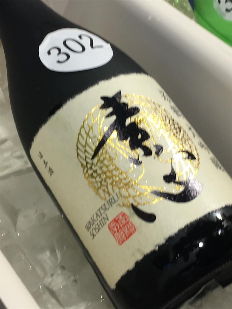f:id:hachi-nori:20170415155811j:image
