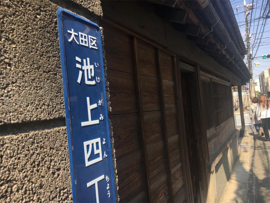 f:id:hachi-nori:20170429225117j:image