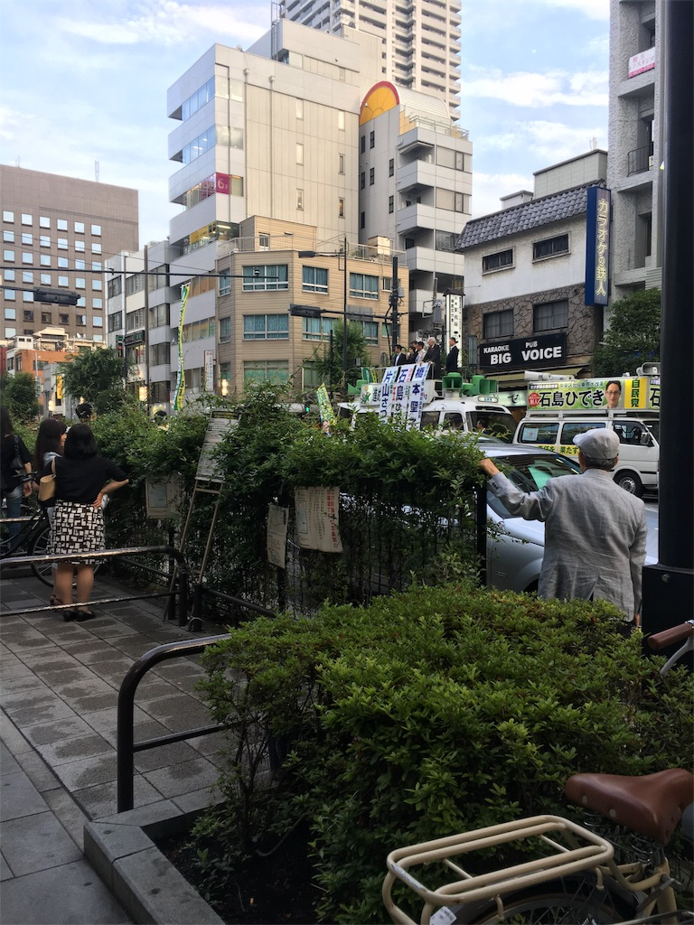 f:id:hachi-nori:20170701185025j:image