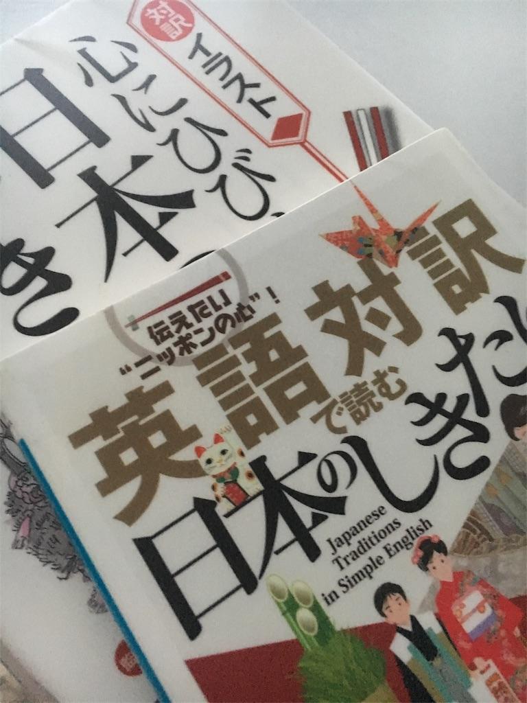 f:id:hachi-nori:20170701185028j:image