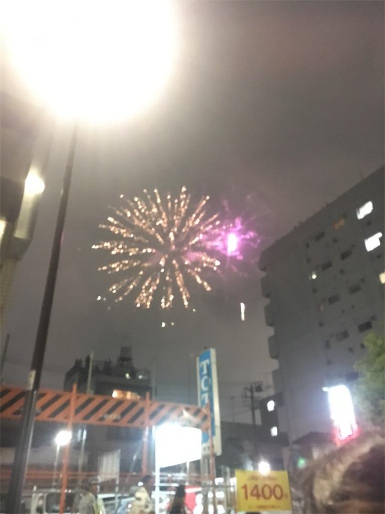 f:id:hachi-nori:20170729223044j:image