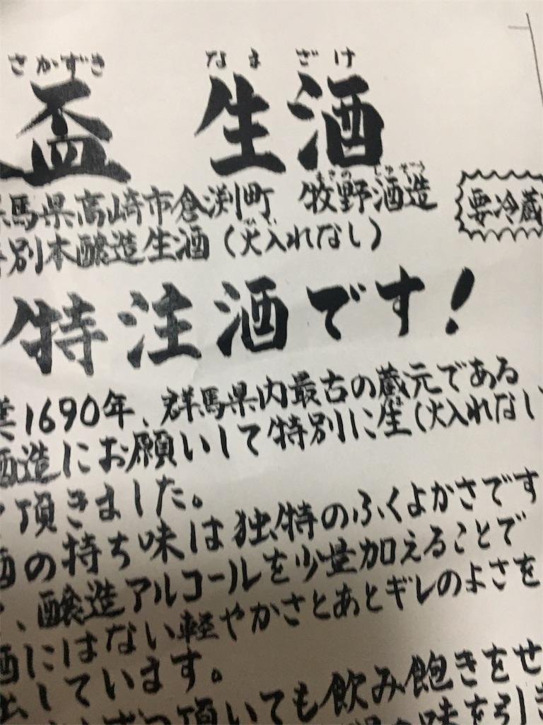 f:id:hachi-nori:20170810205820j:image