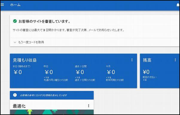 f:id:hachi001:20170216155623j:plain