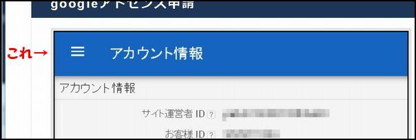 f:id:hachi001:20170218153912j:plain