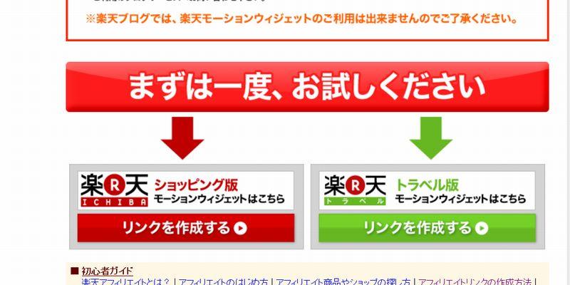 f:id:hachi001:20170219180522j:plain
