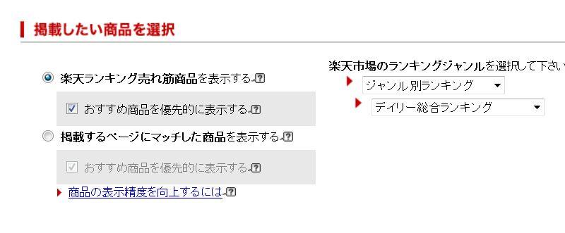 f:id:hachi001:20170219180637j:plain