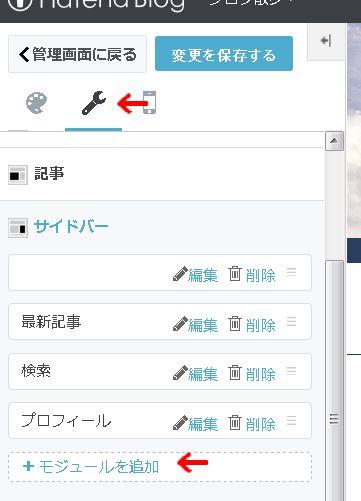 f:id:hachi001:20170219222458j:plain