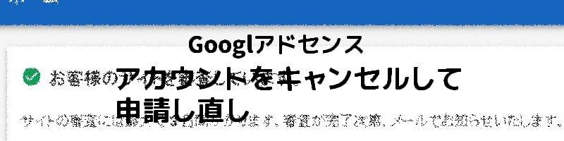 f:id:hachi001:20170219230122j:plain