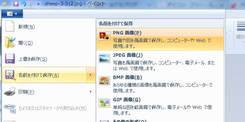 f:id:hachi001:20170220103519p:plain