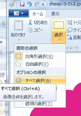 f:id:hachi001:20170220142834p:plain