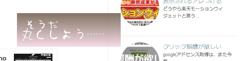f:id:hachi001:20170220161835p:plain